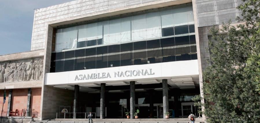 A Alianza País le preocupa el gasto de papel higiénico en la Asamblea Nacional